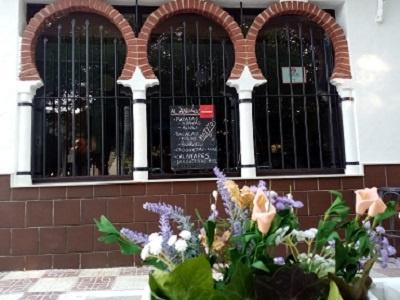 detalle pub al-andalus
